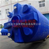 20吨氢氧化钠储罐全国销售 PE水箱滚塑定制