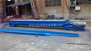 河北链式输送机生产厂家