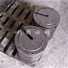 贵州25Kg增坨砝码,贵阳25kg开口标准砝码厂家