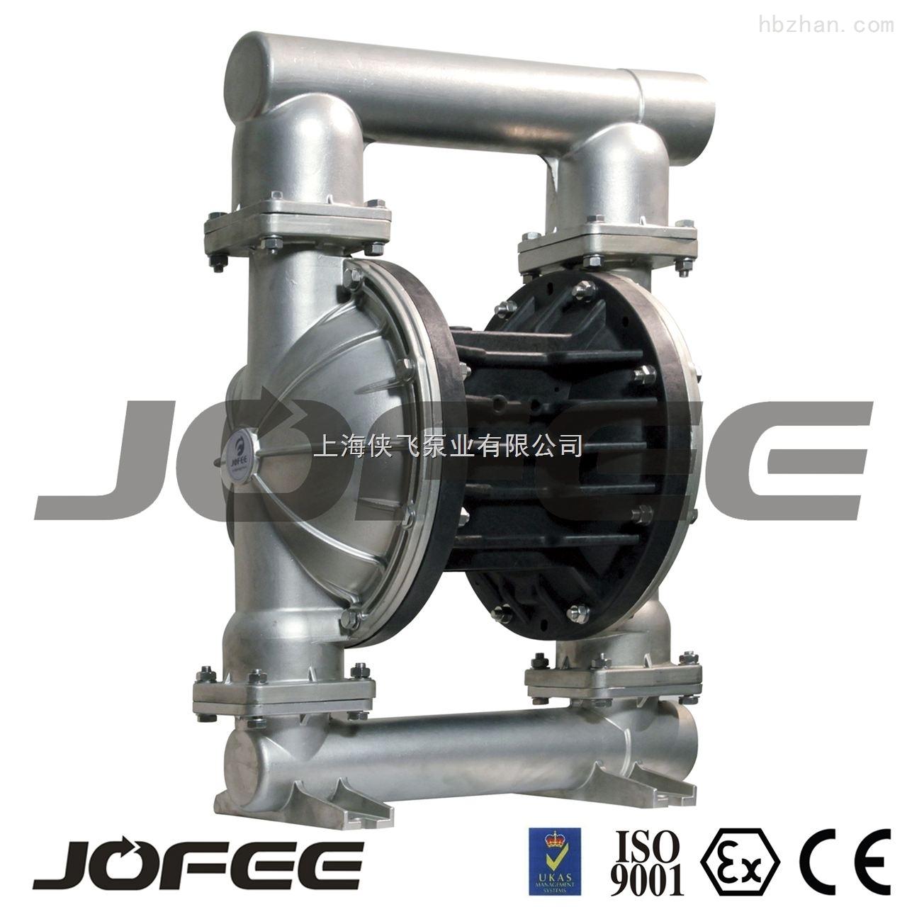 干粉隔膜泵价格