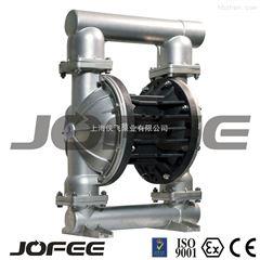 MK25AL-SS干粉泵隔膜泵