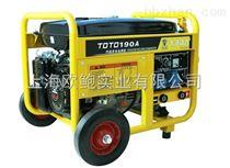 移动式190A汽油发电焊机