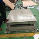 10T缓冲秤-天津市10吨缓冲电子地磅供应厂家