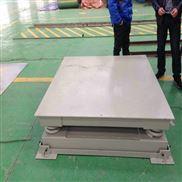 5吨缓冲地磅-北京缓冲秤