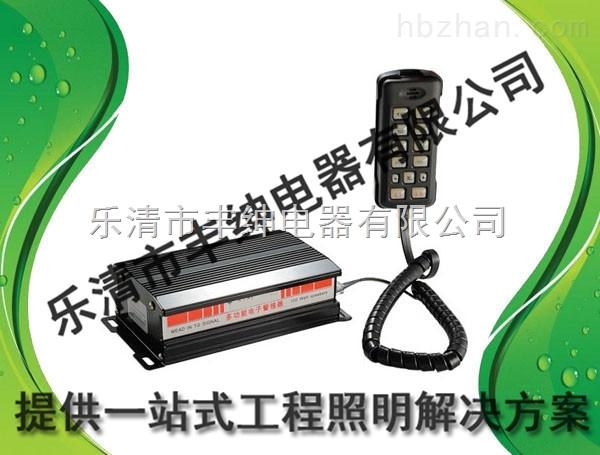 cjb-r电子警报器/车载警报器控制器