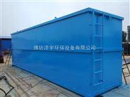 邯郸市屠宰污水处理工艺流程