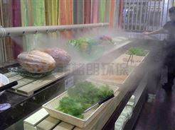 重庆农贸批发市场蔬果高压微雾加湿设备价格