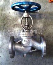 廠家直銷溫州華朋閥門不鏽鋼抗生素截止閥
