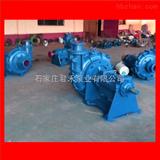 150ZGB-740河北卧式渣浆泵供应