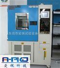 深圳高低溫恒溫恒濕櫃/恒溫恒濕程控循環試驗箱