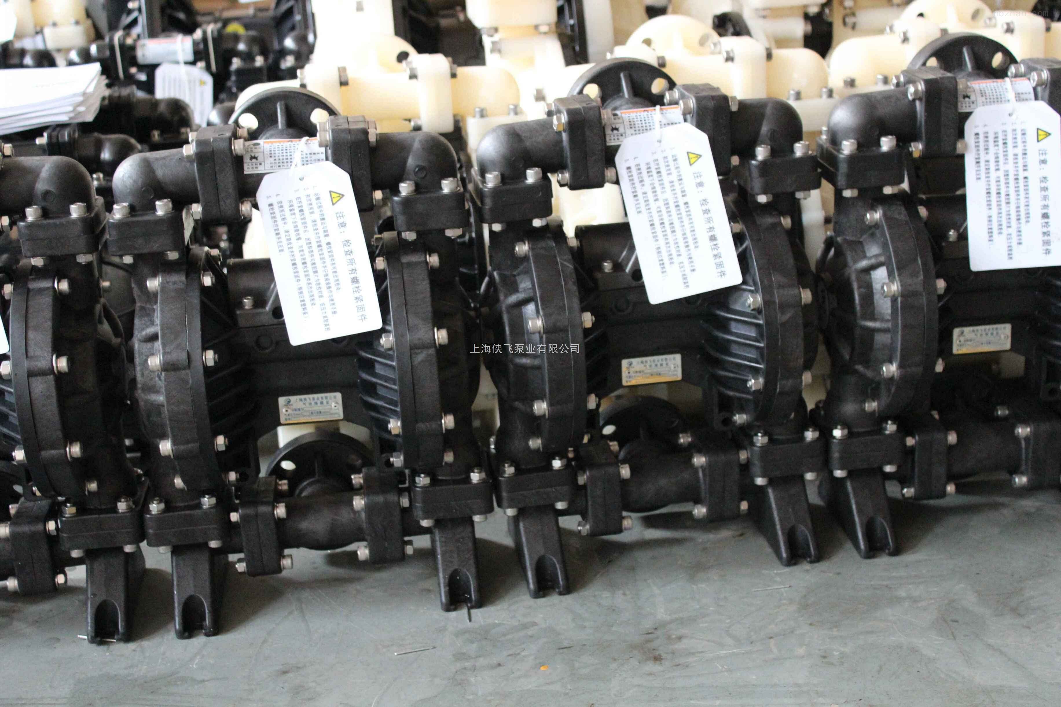 供应侠飞气动隔膜泵