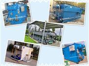 克拉玛依市平流式加压溶气气浮机石油化工使用图片