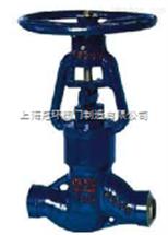 NKJ61H真空焊接截止閥
