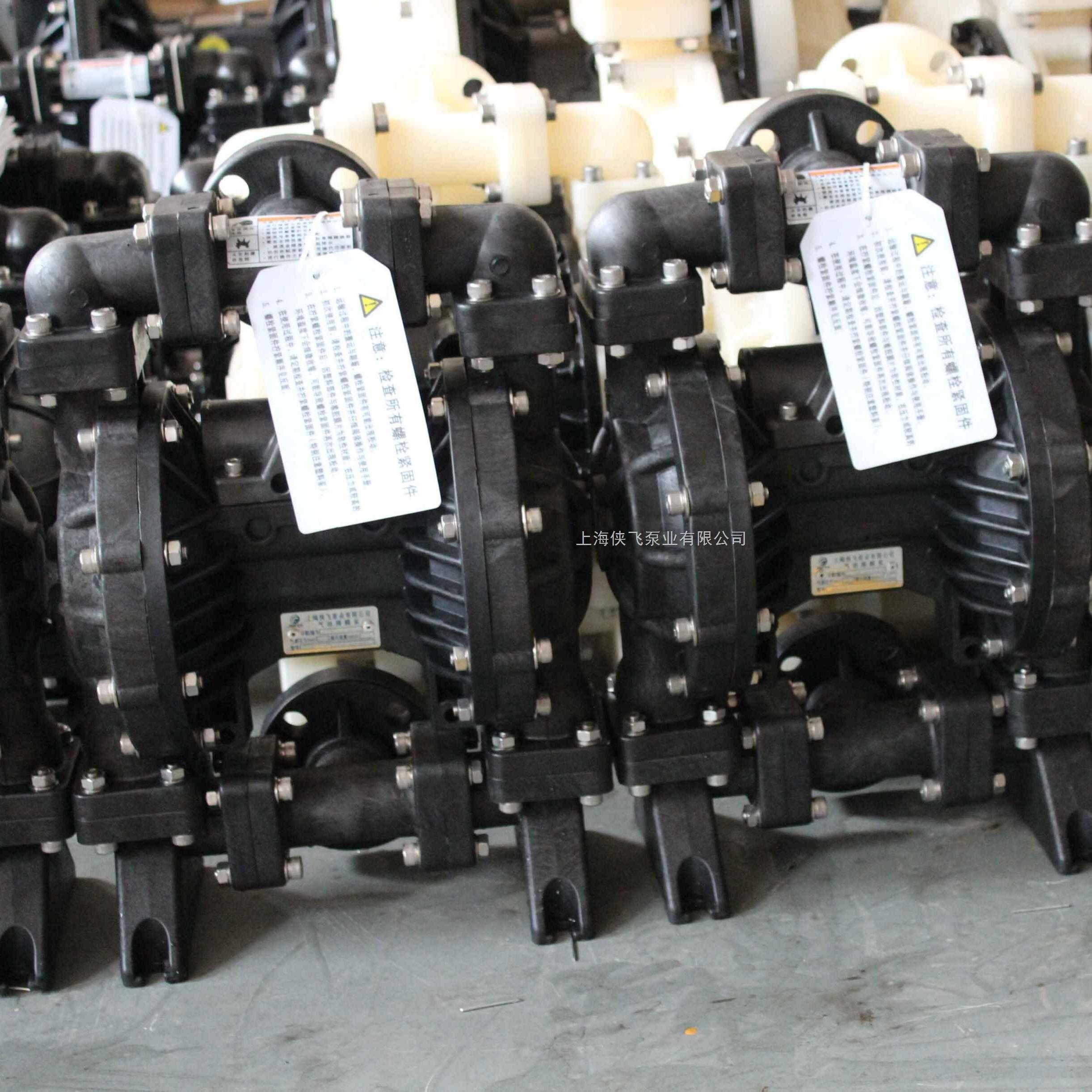 防爆不锈钢气动隔膜泵