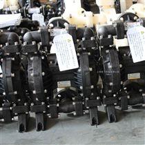 JOFEE2寸气动隔膜泵