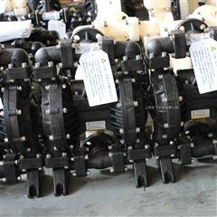 化工厂防爆气动隔膜泵