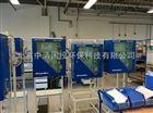 PowerMon德国布朗卢比PowerMon铁离子在线分析仪检出限0.0003mg/L