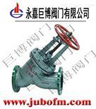J45J直流式衬胶截止阀/优质材质