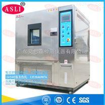 北京高低溫濕熱試驗機原理