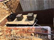 安达太阳能污水处理定制加工