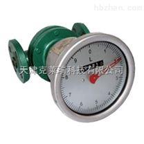 湖南DN32衛生型橢圓齒輪流量計
