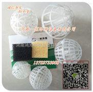 懸浮球填料作用