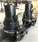 旋流泵型号 无堵塞排污泵 100WQ100-5-3 凯普德 kapud
