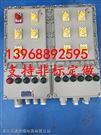 BXMD51/53-T8K防爆配电箱