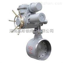 D963H电动焊接蝶阀
