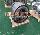 YX-72S-5漩涡高压风机 7.5KW高压风机