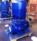 厂价直销ISG50-200B立式离心泵管道增压泵高扬程管道泵冷却水循环泵立式清水泵