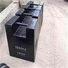 咸阳市2000公斤标准砝码怎么卖?2吨锁型配重砝码多少钱