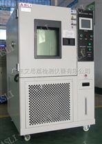 進口臭氧老化試驗箱結構