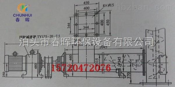 搅拌机dz47-63电路图