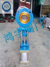 PZ673H气动刀型闸阀