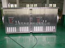 南京印刷廢氣處理設備
