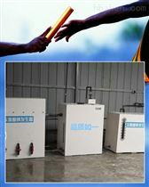 牡丹江市生活一体化污水处理设备安装价格