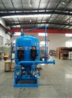 密闭式凝结水回收系统