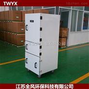 精密机械模具加工粉尘专用磨床吸尘器