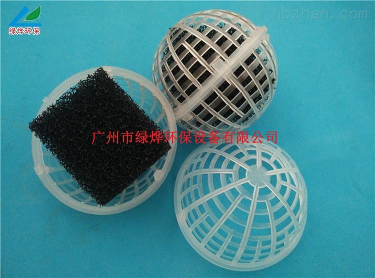 绿烨环保悬浮球填料/生物悬浮填料/直接投放