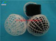 多孔悬浮球填料 悬浮生物填料