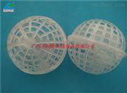 150、100、80组合式悬浮球填料