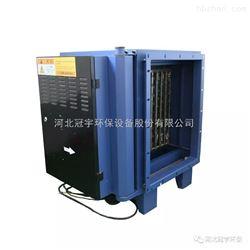 等离子废气处理净化设备厂家定制