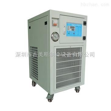 防腐/制冷/空分/超声波 制冷设备 制冷机 gms 风冷式冷油机液压站专用