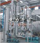 三效废水蒸发设备
