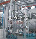 三效廢水蒸發設備