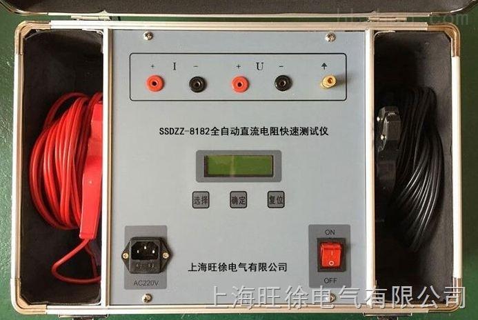 优质供应ssdzz-8182全自动直流电阻快速测试仪