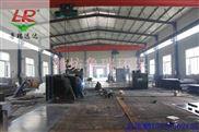 北京市一体化农村污水处理设备采购指导
