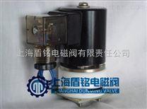 COD專用消解電磁閥