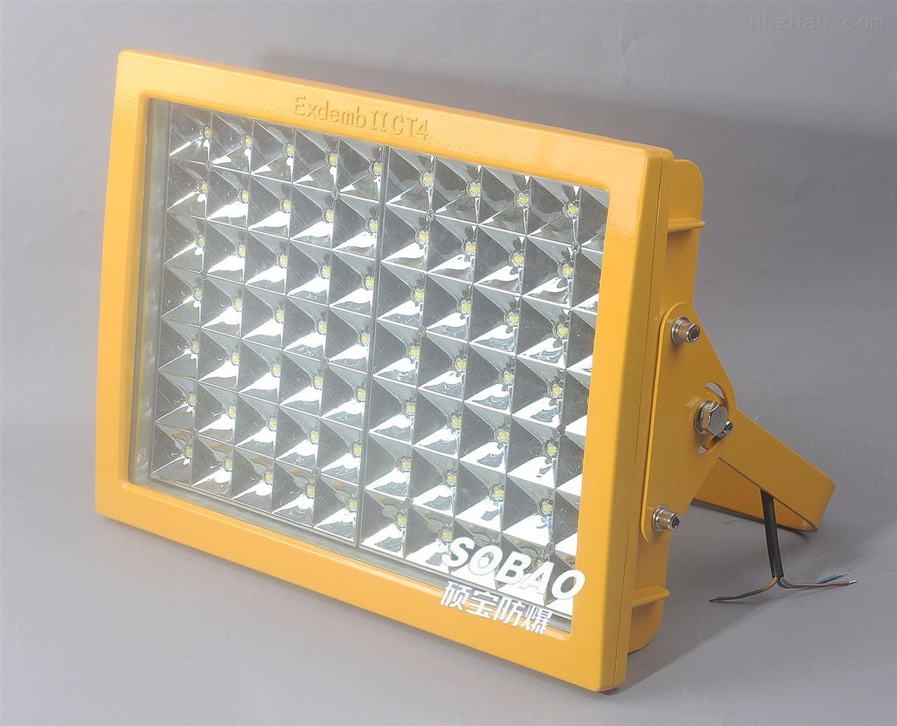 100W防爆LED灯/100WLED防爆灯/100W高效节能防爆LED照明灯
